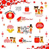 Dog Chinese New Year, Icons and logos. Vector illustration, Great design element for congratulation cards, banners and Royalty Free Stock Photos