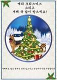 Dog ` för glad jul för koreansk ` för hälsningkortet och för det lyckliga nya året för det nya året av jorden 2018 Royaltyfri Bild