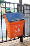 Dog fecal collection bin Stock Images