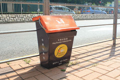 Dog fecal collection bin Royalty Free Stock Photography