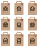 Dog food packages set Royalty Free Stock Images
