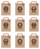 Dog food packages set Stock Photography