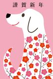 Dog, New Year`s cards, royalty free illustration
