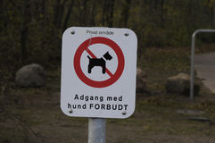 DOG NOT ALLOWED Stock Photo