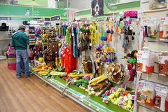Dog Pet Products. London, England – Circa July 2014:  Dog toy Pet Products for sale in a pet supermarket in England Royalty Free Stock Photo