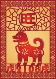 dog_red的中国新year_Lucky 免版税库存照片