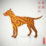 Chinese New Year 2018 Dog horoscope symbol. Dog shape as animal sign for Chinese new year 2018 hierogliphs translation: Chinese New Year of Dog Stock Photo