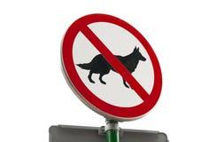 Dog sign Stock Photos