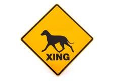 dog sign warning Стоковое Изображение RF