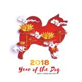 Dog silhouette. Origami Gold metal Waterlily or lotus flower. Happy Chinese New Year 2018 Greeting card. Year of the Dog. On red. Text. Graceful floral Stock Photo
