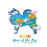 Dog silhouette. Origami Gold metal Waterlily or lotus flower. Happy Chinese New Year 2018 Greeting card. Year of the Dog. On sky blue. Text. Graceful floral in Stock Photography