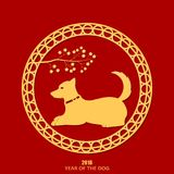 Dog is the symbol of the Chinese New Year 2018. A dog and a cherry branch on a red background. royalty free illustration