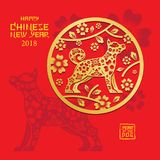 Dog Symbol, Paper Cutting, Chinese New Year 2018 vector illustration
