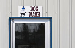 Dog wash facility Stock Image