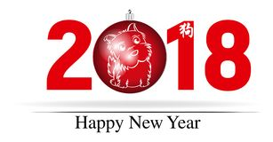 Dog year. Chinese symbol. New Year 2018. Year of the Dog Vector Design. Red icon is year of the dog royalty free illustration