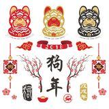 2018 Dog Year Collection Elements. Chinese Calligraphy translation Dog Year and `Dog year with big prosperity`. Red Stamp with Vintage Dog Calligraphy Royalty Free Stock Photos