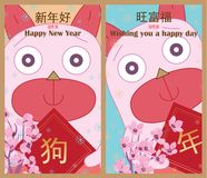 Dog year cute cartoon big head pocket money Stock Images