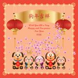 Dog Year family frame card. This illustration is design abstract dog family celebration Dog Year with decoration lanterns and cherries flower in frame card Stock Photography