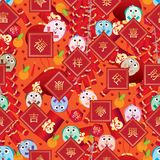 Dog year family hold chinese seamless pattern Stock Image