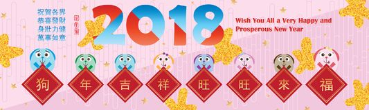 Dog year family hold diamond sticker banner Stock Image