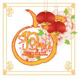 Dog year ink calligraphy lantern white card. This illustration is design golden glitter stylish ink mandarin orange drawing with dog calligraphy decoration with Stock Image