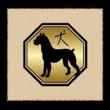 Dog zodiac icon. Isolated on background vector illustration