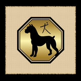 Dog zodiac icon royalty free stock photo