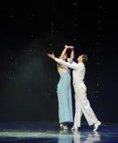 Doga waltz Stock Image