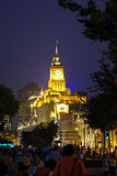 Dogana di Shanghai Fotografia Stock Libera da Diritti