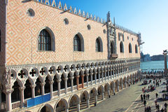 Doge palace Royalty Free Stock Photography