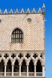 The Doge Palace - Venice Italy Stock Photography