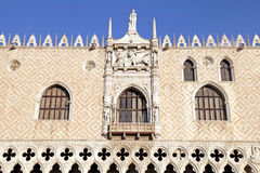 The Doge's Palace (Italian Palazzo Ducale), Venice, Italy. Royalty Free Stock Image