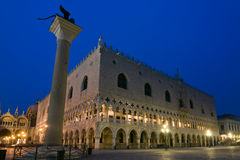 Doges Palace at dusk in Venice. Palazzo Ducale (Doges Palace) at dusk - Venice, Venezia, Italy, Europe Stock Photo