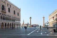 Doges Palace and San Giorgio Venice at sunrise Stock Photo