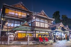 Dogo Onsen à Matsuyama, Japon photographie stock