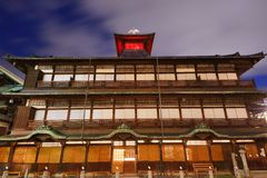 Dogo Onsen stock photo