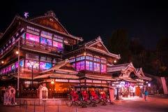 Dogo onsen, Ehime, Japonia obrazy stock