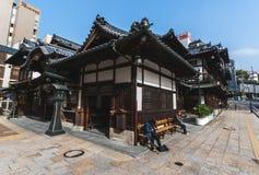 Dogo Onsen Honkan w Matsuyama, Japonia zdjęcie stock