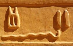 Dogon Zeichen Lizenzfreie Stockbilder