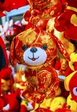 Red Dogs Chinese Lunar New Year Decorations Beijing China. Dogs and more Dogs.  Red Ancient Dogs Chinese Lunar New Year Decorations Beijing China.  2018 Year of Stock Image