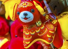 Red Dog Chinese Lunar New Year Decorations Beijing China Stock Photos