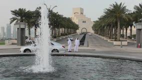 Музей исламского искусства Дохи видеоматериал