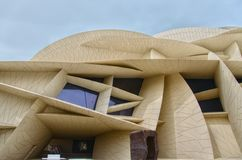 Doha Art Museum moderno imagen de archivo