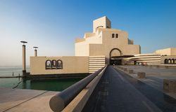 Doha city, Qatar - January 02, 2018: Daylight scene of the Museum of Islamic Art, Doha, Qatar royalty free stock photography