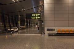 Doha flygplats Arkivfoto