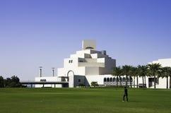 Doha KATAR, GRUDZIEŃ, - 25, 2016: Muzeum Islamscy sztuk MIA wi Obraz Royalty Free