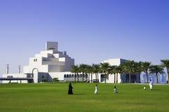 Doha KATAR, GRUDZIEŃ, - 25, 2016: Muzeum Islamscy sztuk MIA wi Zdjęcia Royalty Free