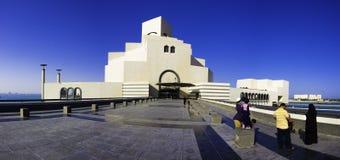 Doha KATAR, GRUDZIEŃ, - 25, 2016: Muzeum Islamscy sztuk MIA wi Fotografia Stock