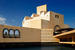 Doha, Katar: Muzeum Islamska sztuka Fotografia Stock