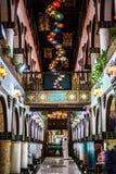 Doha, Katarski 2018 Listopadu Panoramiczny typowy centrum handlowe widok zdjęcia royalty free